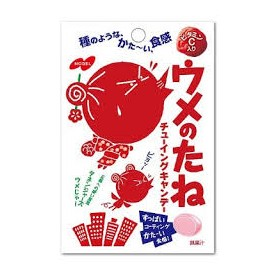 Nobel Plum Candy 35g