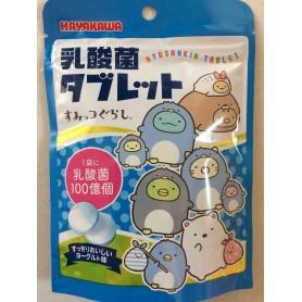HAYAKAWA Sumikko Gurashi Nyusankin Tablet Candy 33g