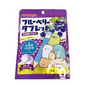 HAYAKAWA Sumikko Gurashi Nyusankin Tablet (Blueberry Flavor) 33g