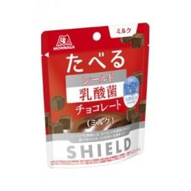 森永乳酸菌朱古力 (牛奶味) 50g