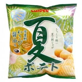 Calbee Japan Natsu Potato Chips - Wasabi Soy Sause 65g