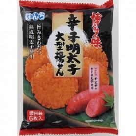 Bonchi ぼんち Karashi Mentaiko Rice Cracker 6s