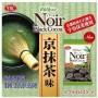 YBC NOIR 迷你朱古力抺茶夾心餅 60g