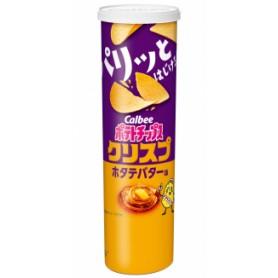 Calbee Japan Scallop Butter Potato Chips 115g