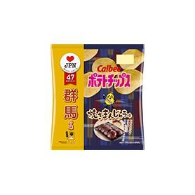 Calbee Japan Potato Chips Baked Bun Flavor 55g