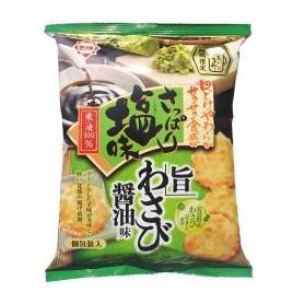 Honda Salty Wasabi Soy Sauce Rice Cracker 65g