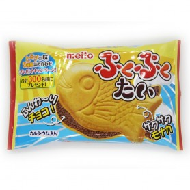 Meito Fish Biscuit - Chocolate Flavor 16.5g